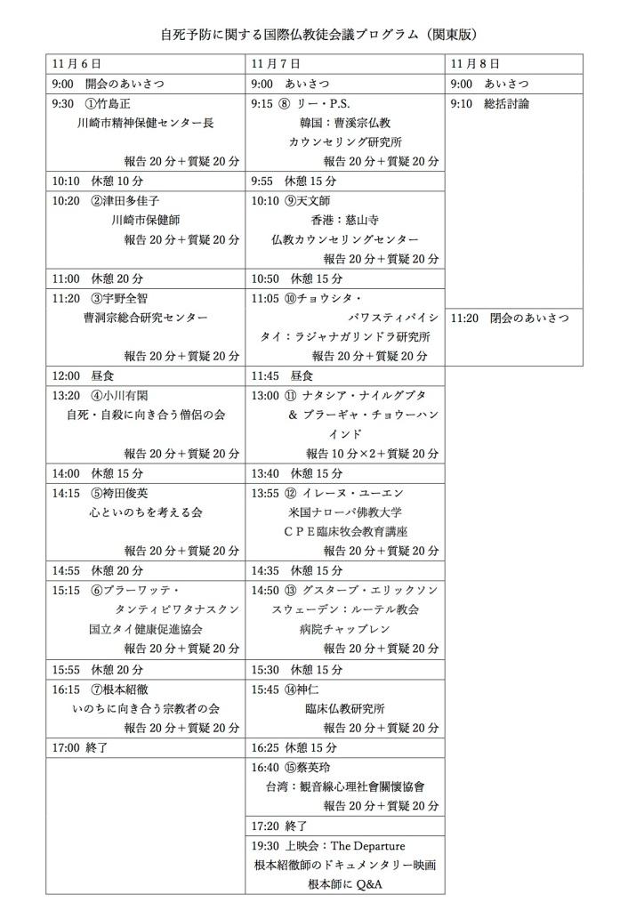 関東チラシFinalback