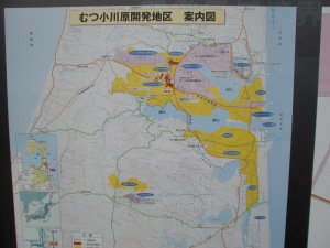 public map of the nuclear and military installations around Rokkasho-mura