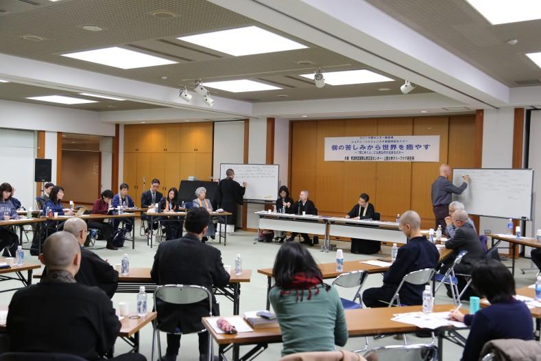 seminar room full view