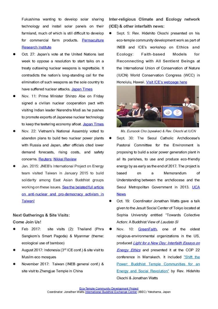 eco-temple-group-update-2016-end-page2