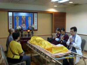 病院の「往生室」という霊安室