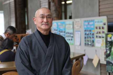 Rev. Shunei Hakamata