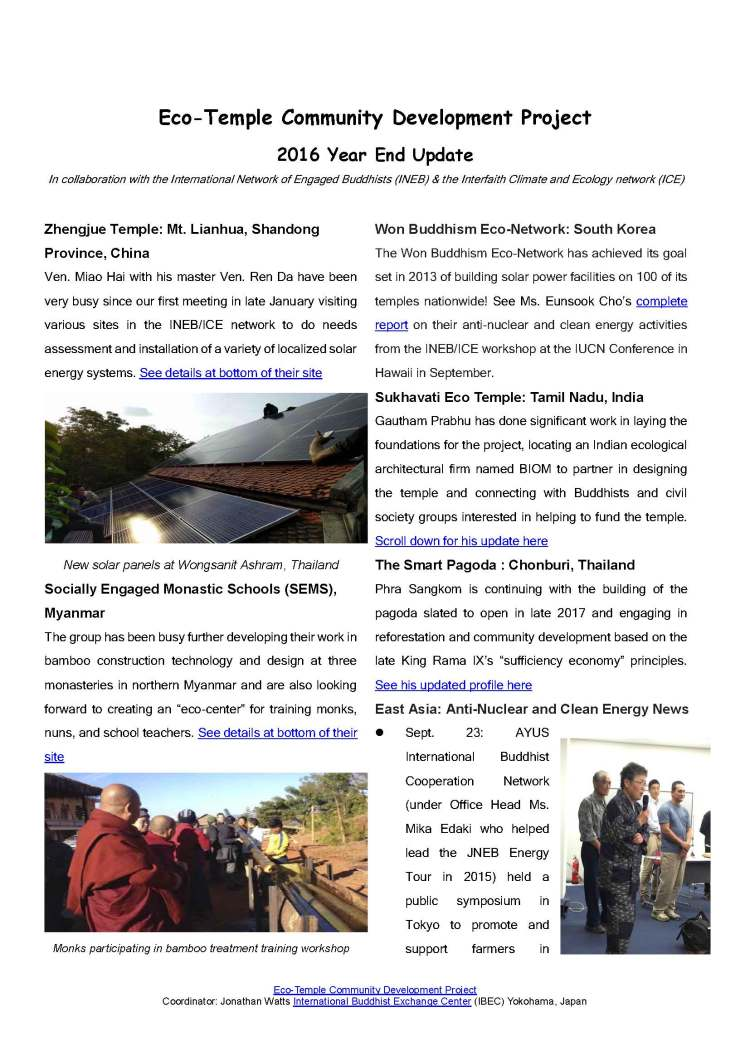 eco-temple-group-update-2016-end-page1