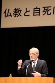Sasakimainspeech
