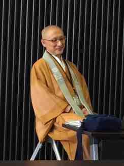 Jin Hitoshi