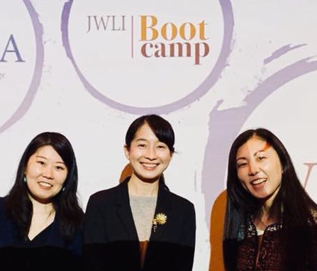 Kaori Matsuzaki has been a fellow at the Japan Women's Leadership Initiative